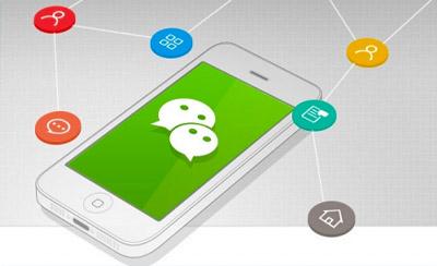 微信第三方平台-让数据管理与交换更轻松