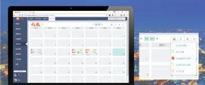 微信CRM-公众号日历,微信公众号全局群发日历