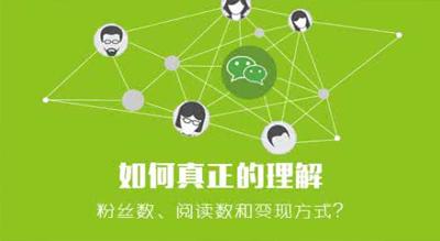 微信公众平台客服功能使用说明