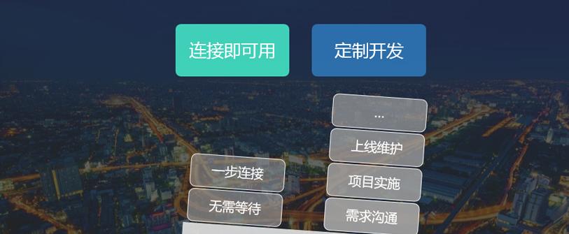 微信开发接口API,烽火台全量微信API接口