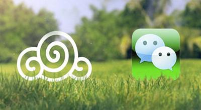 最新|微信公众平台定时群发功能简介