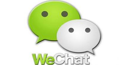 微信公众平台用户管理常见问题解析